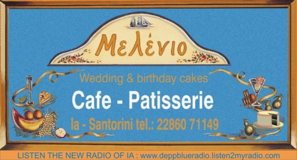 Melenio Cafe Patisserie , Oia - Santorini (Greece)