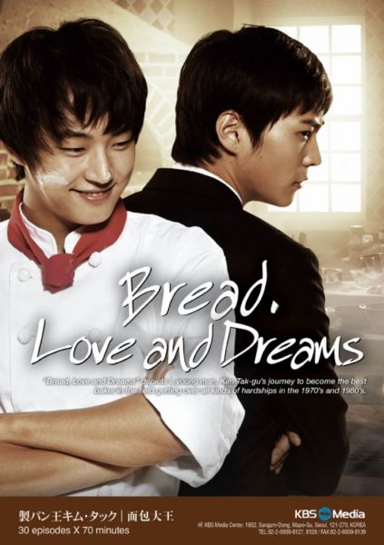Bread, Love and Dreams  (제빵왕 김탁구 - Je-bbang-wang Kim-tak-goo)